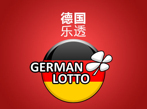 German Lotto 6aus49